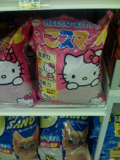 hello-kitty-cat-litter-400x533