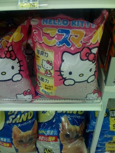 hello-kitty-cat-litter-400x533